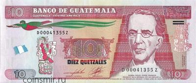 10 кетсалей 2012 Гватемала.