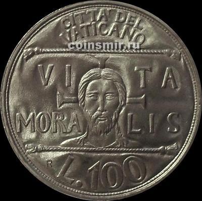 100 лир 1993 Ватикан.