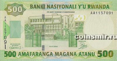 500 франков 2004 Руанда.