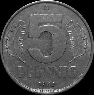 5 пфеннигов 1968 A Германия ГДР. VF