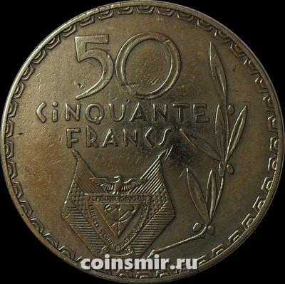 50 франков 1977 Руанда. VF.