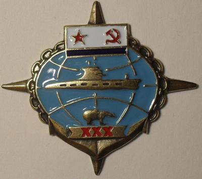 Знак Подводный флот.