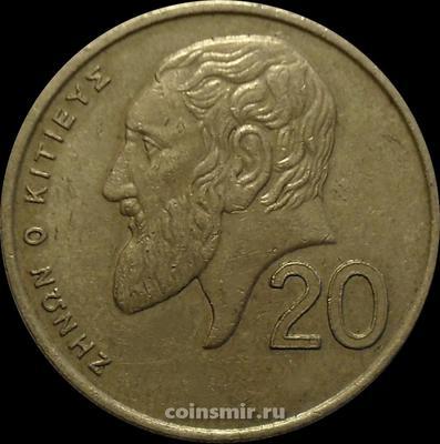 20 центов 1989 Кипр. Зенон Китийский.