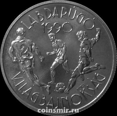 500 форинтов 1988 Венгрия. Чемпионат мира по футболу 1990.