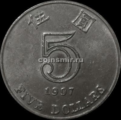 5 долларов 1997 Гонконг.