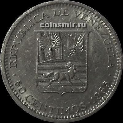 50 сентимо 1965 Венесуэла.