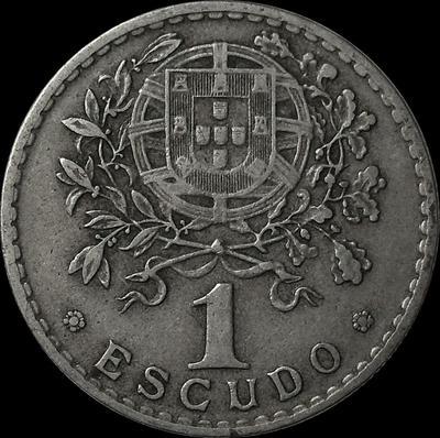 1 эскудо 1945 Португалия.