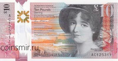 10 фунтов 2017 Шотландия. Мэри Фэрфекс Сомервилль.