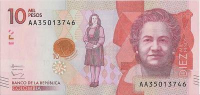10000 песо 2015 (2016) Колумбия. Серия АА.