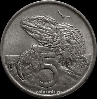 5 центов 1967 Новая Зеландия. Туатара (Новозеландская ящерица). VF