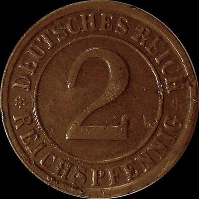 2 пфеннига 1924 G Германия. RENTENPFENNIG. Состояние на фото.