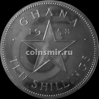10 шиллингов 1958 Гана. 6 марта 1957.  День независимости Ганы.