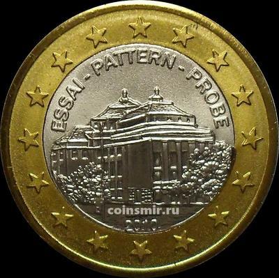 1 евро 2010 Эстония. Европроба. Xeros.
