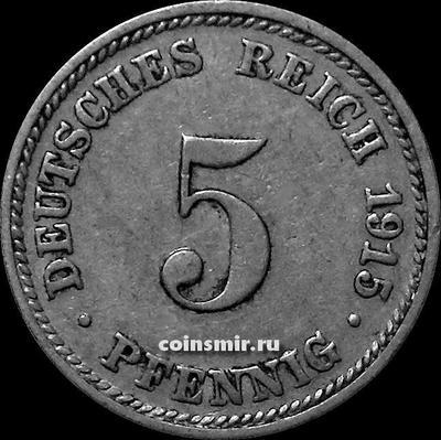 5 пфеннигов 1915 D Германия.