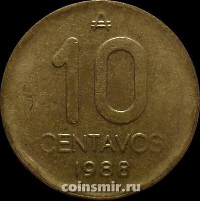 10 сентаво 1988 Аргентина.