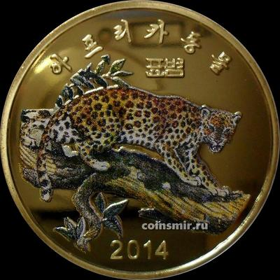 20 вон 2014 Северная Корея. Леопард.