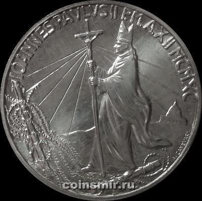 1000 лир 1990  Ватикан.