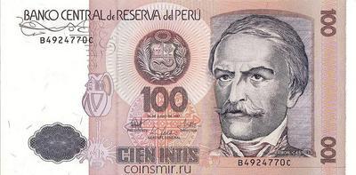 100 инти 1987 Перу.