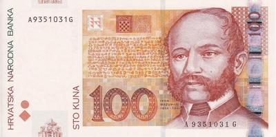100 кун 2002 Хорватия.