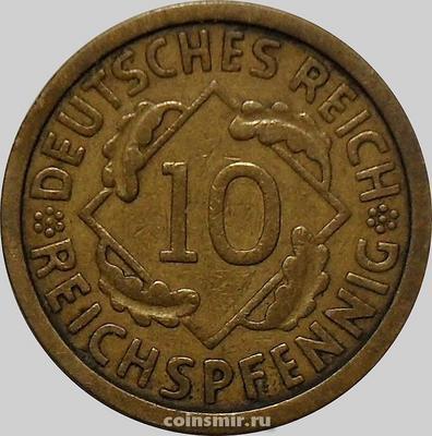 10 пфеннигов 1924 А Германия. REICHSPFENNIG