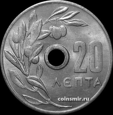 20 лепт 1971 Греция.