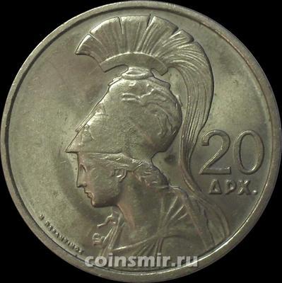 20 драхм 1973 Греция.