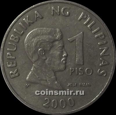 1 песо 2000 Филиппины. (в наличии 1996 год)