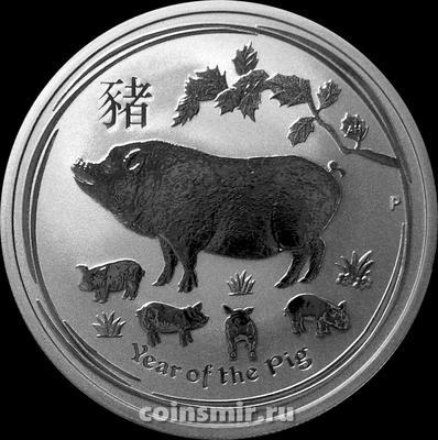 50 центов 2019 Австралия. Год свиньи.