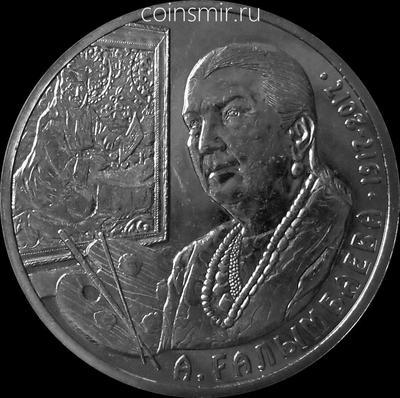 100 тенге 2017 Казахстан. 100 лет А.Галимбаевой.