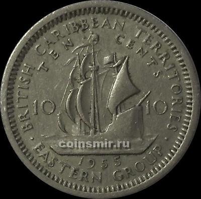 10 центов 1955 Британские Карибские территории.