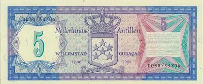 5 гульденов 1984 Нидерландские Антильские острова.