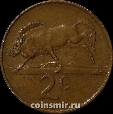 2 цента 1990 Южная Африка.