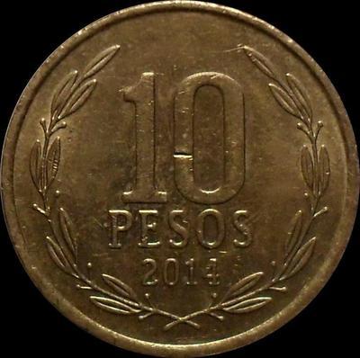 10 песо 2014 Чили.
