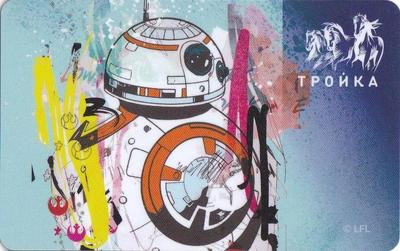 Карта Тройка 2019. ВВ-8. Звёздные войны: Скайуокер. Восход.