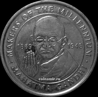 Жетон Махатма Ганди 1869 -1948. Миллениум 2000.
