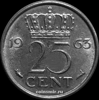 25 центов 1963 Нидерланды.