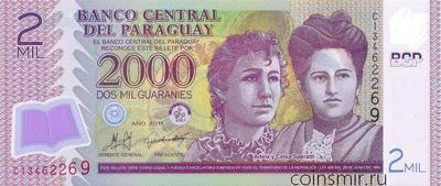 2000 гуарани 2011 Парагвай.