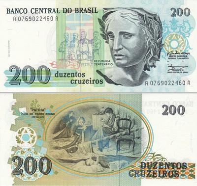 200 крузейро 1990 Бразилия.