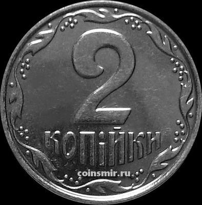 2 копейки 2005 Украина.