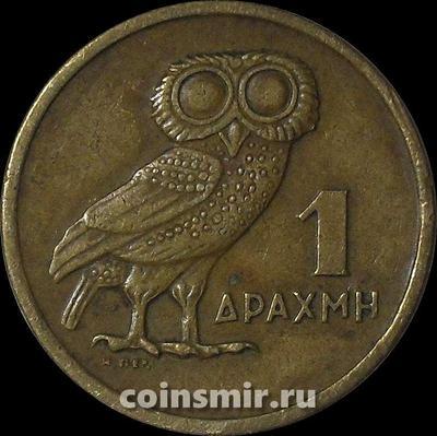 1 драхма 1973 Греция. Сова.