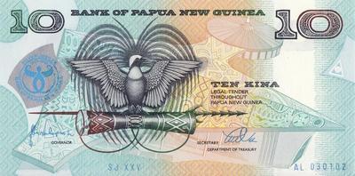 10 кин 1998 Папуа-Новая Гвинея. 25 лет банку.