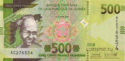 500 франков 2018 Гвинея.