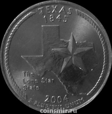 25 центов 2004 D США. Техас.