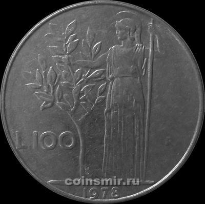 100 лир 1978 Италия.