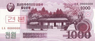 1000 вон 2008 Северная Корея. Банкнота-образец.