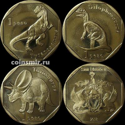 Набор из 3 монет 2018 остров Сен-Мартен. Динозавры.