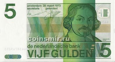 5 гульденов 1973 Нидерланды.