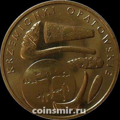 2 злотых 2012 Польша. Кшеменки Опатовские.