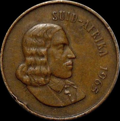 2 цента 1965 Южная Африка. Африканская надпись.