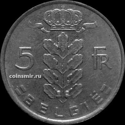 5 франков 1949 Бельгия. BELGIE.